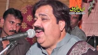 FULL HD SONG 2016 super hit  song koi rohi yad krendi ha by shafaullah khan rokhr  shan rokhri