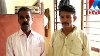 Hooch seized from Vadakara | Manorama News