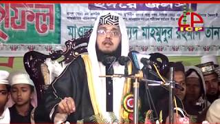 Bangla waz by maulana tanvir siddiqui 01720408338-ullash icp-01711263461