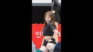 170820 위키미키(Weki Meki) - I Don't Like Your Girlfriend 최유정 직캠/Fancam By ALoHa @목동 팬사인회
