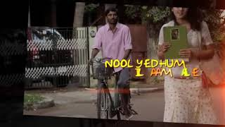 Aadukalam Love Cute WhatsApp status