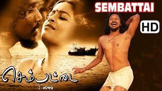 செம்பட்டை || Tamil Cinema Sembattai HD Movie