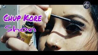 Chup Kore Shon | চুপ করে শোন | Bangla Adhunik Song | Kumarjeet Sarkar | AB Media Production