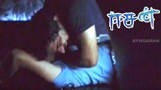 Easan Tamil Movie | Scenes | Abhinaya Joins college, Vaibhav Behaves Brutal | Abhinaya