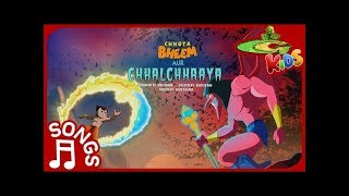 Chhota Bheem aur Chhalchhaaya Movie Title Song