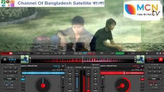 Bangla Sad Songs 2016 & Janle Age Kheltam Nare Nitur Shone