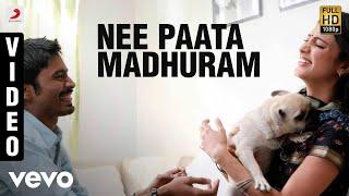 Anirudh Ravichander, Roop Kumar Rathod, Shreya Ghoshal - Nee Paata Madhuram