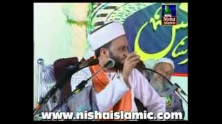 "How is Calling Imam Ahmed Raza ""ALA"