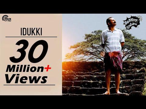 Maheshinte Prathikaaram   Idukki Song Video, Fahadh Faasil   Official