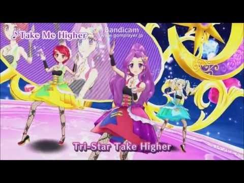 アイカツ アイドルユニット【トライスター】 「Take Me Higher」
