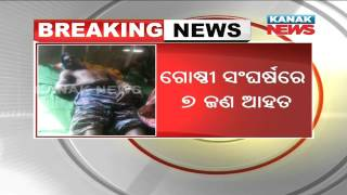 2 BJD Groups Engaged In Fight In Cuttack; 7 Injured