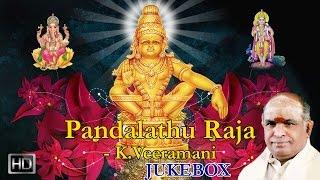 K. Veeramani - Lord Ayyappan Songs - Pandhalathu Raja (Jukebox) - Devotional Tamil Songs