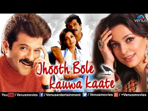 Hindi Comedy Movies | Jhooth Bole Kauwa Kaate | Anil Kapoor Movies | Latest Bollywood Movies 2016