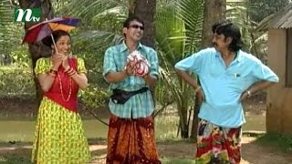 Bangla Natok Ronger Manush l Episode 03 l  A T M Shamsuzzaman, Bonnya Mirza, Salauddin Lavlu l Drama