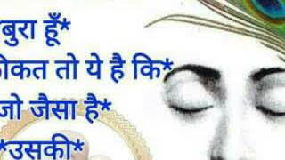 New songs lohore Punjabi songs mix