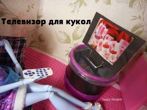 Как сделать для кукол косметику из бумаги
