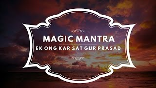 Magic Mantra to Convert Negative to Positive | 8 Hours