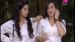 الهاي سكول ׀ دلال عبد العزيز – أحمد راتب ׀ الحلقة 41 من 60
