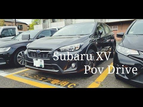 Xxx Mp4 【ゆる動画】スバルXVで行く!ゆる〜い試乗ドライブ 49 Subaru XV POV Test Drive 3gp Sex
