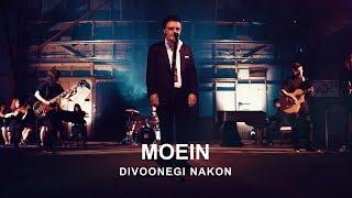 Moein Divoonegi Nakon Official Video