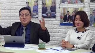 특수활동비 「미투작전」 으로! [추억의 뉴스통 배승희 변호사] ① (2017.11.25) 1부