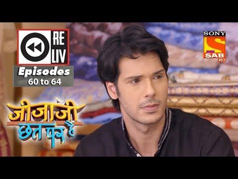 Xxx Mp4 Weekly Reliv Jijaji Chhat Per Hai 2nd April To 6th April 2018 Episode 60 To 64 3gp Sex
