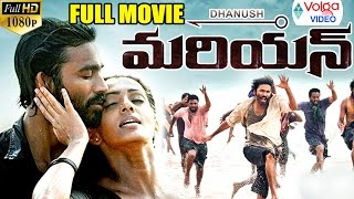 Mariyan Telugu Full Movie | Telugu 2016 Movies | Dhanush, Parvathy