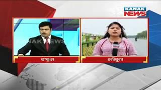 Low Pressure To Trigger Rain, Thundershower in Odisha