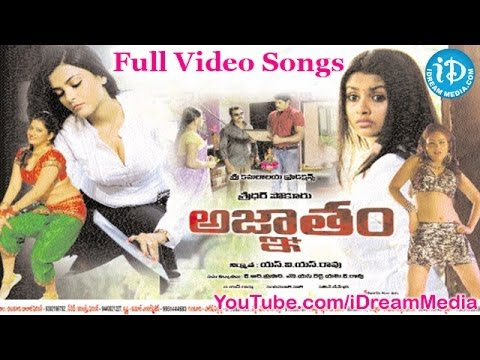 Agnatham Movie Songs | Agnatham Telugu Movie Songs | Kalyani | Subba Raju