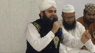 Live - Hafiz Ahmed Raza Qadri - Complete Mehfil in Lahore - 4 Nov 2017