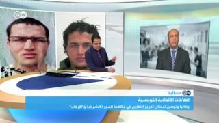 العلاقات الألمانية التونسية بعد اعتداء برلين