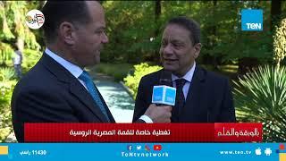 كرم جبر: مصر حاربت الإرهاب واستبدلت الجحيم العربي بـ الربيع المصري