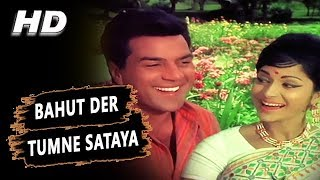 Bahut Der Tumne Sataya Hai Mujhko |Asha Bhosle | Man Ki Aankhen Songs | Dharmendra, Waheeda Rehman