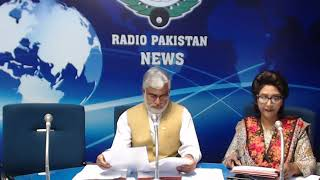 Radio Pakistan News Bulletin 8 PM  (16-02-2019)