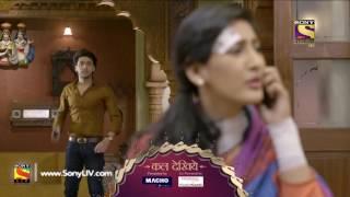Ek Rishta Saajhedari Ka - Episode 116 - Coming Up Next