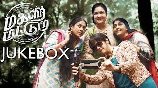 Magalir Mattum Jukebox - Ghibran | Bramma | Jyotika | Suriya || 2D Music