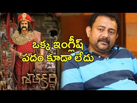 pure telugu historical dialogues in Gautamiputra Satakarni movie ||Balakrishna ||  Krish || TFC