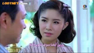 (المسلسل التايلندي الزوجة المحبة) Beloved Loyal Wife E02 AsiaDramaTv Com