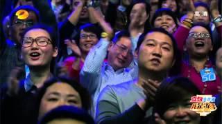 我是歌手-第二季-第1期-张宇《月亮惹的祸》-【湖南卫视官方版1080P】20140108