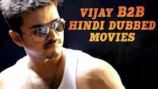 Vijay South Indian Hindi Action Movies | Full Hindi Dubbed Action Movies | Indian Films