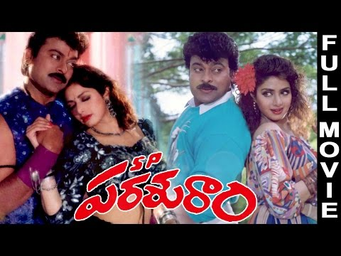 Xxx Mp4 S P Parasuram Telugu Full Movie Chiranjeevi Sridevi 3gp Sex
