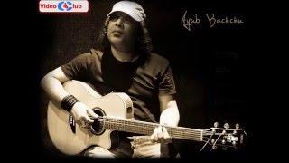 Akash kade batash kade | Ayub Bachchu | Bangladeshi Rock Band LRB