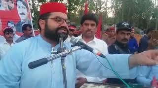 Aimal Wali Khan Spech must Listen Awmai national party KPK