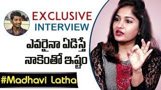 Sensational Exclusive Interview of Actress Madhavi Latha  Bharat Today