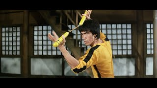 "Bruce Lee vs Dan Inosanto ""Game Of Death"" Fight / 李小龍與丹""唐山大兄""打"