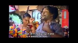 Joy Dadi Bitters Advert 2015