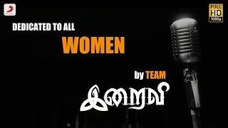 Iraivi - Manithi Promo Song Video | Santhosh Narayanan, Karthik Subbaraj | Vivek | SRS Shahbaresh,