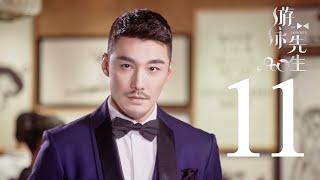 """المسلسل الصيني السيد السبَّاح """"Mr. Swimmer"""" مترجم عربي الحلقة 11"""