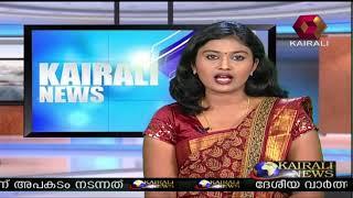 News @ 1 PM : കര്ദ്ദിനാള് മാര് ജോര്ജ് ആലഞ്ചേരിയ്ക്കെതിരെ പള്ളികളില് ലഘുലേഖ വിതരണം ചെയ്തു
