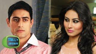 Devon Ke Dev Mahadev's Mohit Raina Misses Girlfriend Mouni Roy